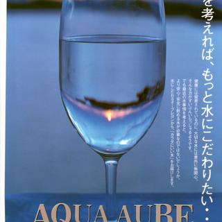 なむらでは、純度99%の純水を使用しています。