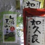 東山いっぷく処 - 深蒸し茶、煎茶、紅茶