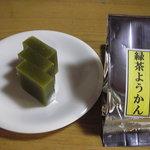 東山いっぷく処 - 緑茶ようかん