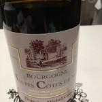 オーグードゥジュール メルヴェイユ 博多 - 2010 Domaine Michel Gros Bourgogne Hautes Cotes de Nuits Rouge