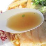 花鳥風月 - スープ