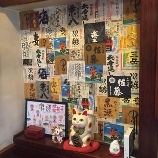 日本酒・焼酎、種類豊富に取り揃えています!