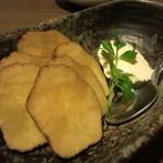 個室×新潟地酒 十米 - いぶりがっことマスカルポーネチーズ