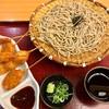そば処 ふくふく亭 - 料理写真:入浴+岩盤浴+お食事のセット 1600円