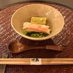 おもてなし茶屋 咲扇 - 薄い豆どうふ 蟹の先付け