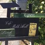 ミルクホール -