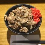 牛丼(平日ランチ限定)限定5食になります