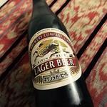 キリン ラガー 中瓶