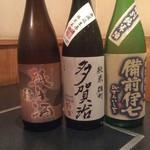倉敷蔵酒場 七輪焼さくら亭 -