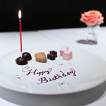 Baci - Dolcini 小菓子 Birthday Ver.☆