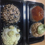 森のおはぎ - 料理写真:
