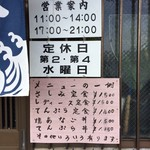 いさりび - 2017.4.18  看板メニューの海鮮料理各種