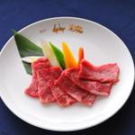 焼肉竹林 - 竹林ロース680円