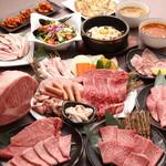 焼肉竹林 - 食べ飲み放題プランもあります。