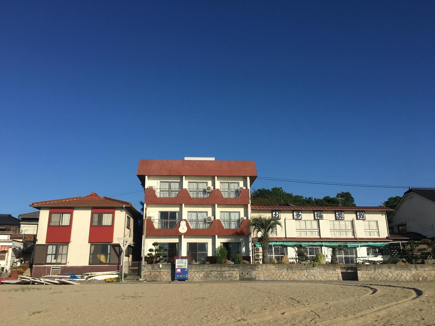 お多福旅館
