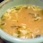 大穀 - 半ライスのセットのスープ