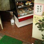 ナイトー洋菓子店 - 外観
