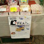 ナイトー洋菓子店 - 内観
