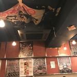 渋谷イカセンター -