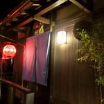 Gionkida - 外観(2017年1月)