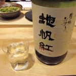 祇園 きだ - 限定大吟醸/東洋美人 地帆紅(じぱんぐ)(山口県澄川酒造)