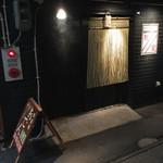 柳堂 - お店入口