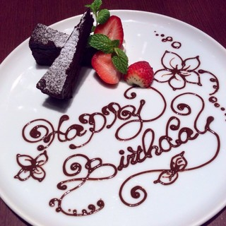 特別な日を演出!デザートにメッセージをお入れします。