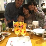 石垣牛と島料理 佐々木勝 - 結婚11周年記念☆ご家族と一緒にお祝いさせて頂きした♪