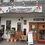 ナッシュカッツェ - ナッシュカッツェと読みます。