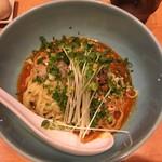 担々麺 辣椒漢 -