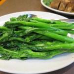 南粤美食 - 蒜蓉油菜