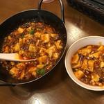 香香飯店 - 香香麻婆豆腐