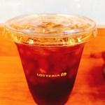 ロッテリア - アイスコーヒー