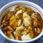 満里 - ミニマーボー丼