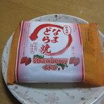 6682864 - 榮太楼 塩釜本店:なまどら焼き いちご