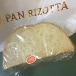 パン・リゾッタ - 全粒粉ドーム食パン