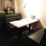 黒猫cafe - 店内