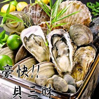 この時期に旬の貝類を、酒蒸しで豪快にお召上がり頂けます♪
