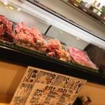 焼肉居酒屋 炭香 - 内観写真:カウンター席
