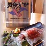 穂の花 - 料理写真: