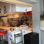 樽の雫 - 店舗内観3