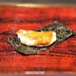 カハラ - チーズの磯辺巻き