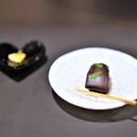 カハラ - 木の芽のチョコレート、ウイキョウ