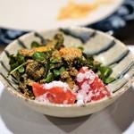 カハラ - 野生のクレソンと金柑のサラダ
