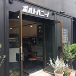 パニーノ専門店 ポルトパニーノ - 元町通5丁目、商店街ではなく、西行き一通4車線道路沿いにある、パニーニ専門カフェです(2017.5.10)