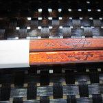 麓屋 - 木曽ひのきのお箸