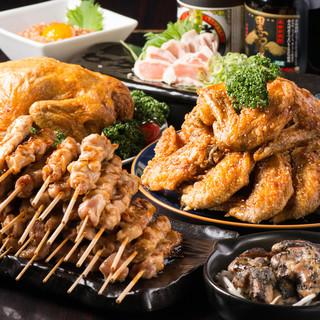 名古屋コーチンを食べつくそう!