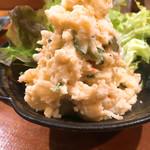 旬魚処 海蔵 - ポテトサラダ