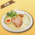 松壱家 - 極み鶏