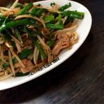 鳳園 - 肉ニラ定食